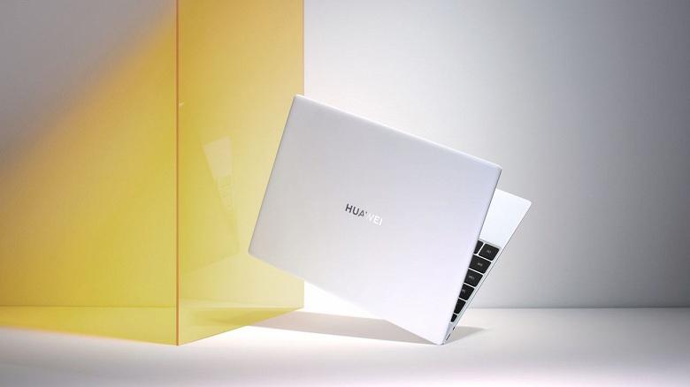 Премиальный ноутбук Huawei MateBook X приехал в Россию с подарками на 20 тысяч рублей