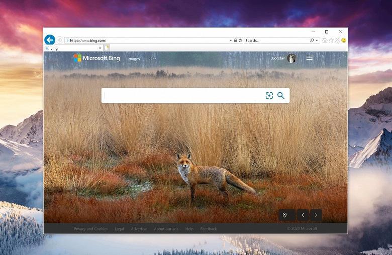 Прощаемся с Internet Explorer. Учётные записи Microsoft перестанут поддерживать браузер
