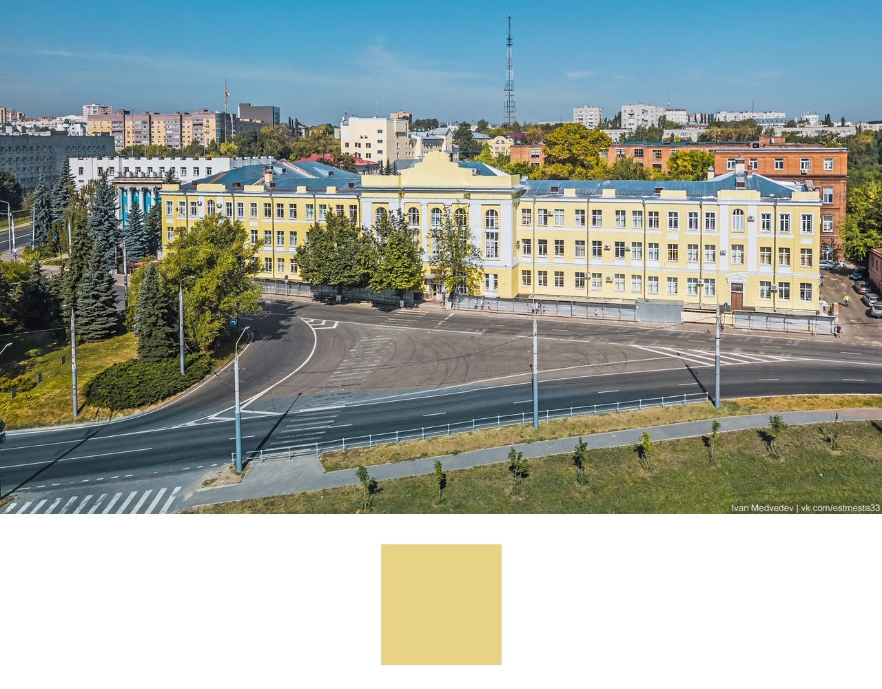 Рассказ об этапах работы над картой возраста домов Владимира - 11