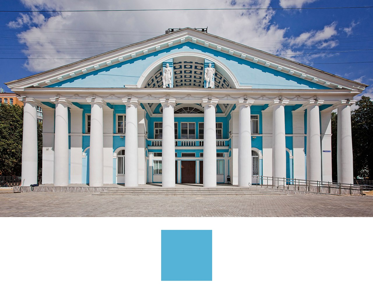 Рассказ об этапах работы над картой возраста домов Владимира - 13