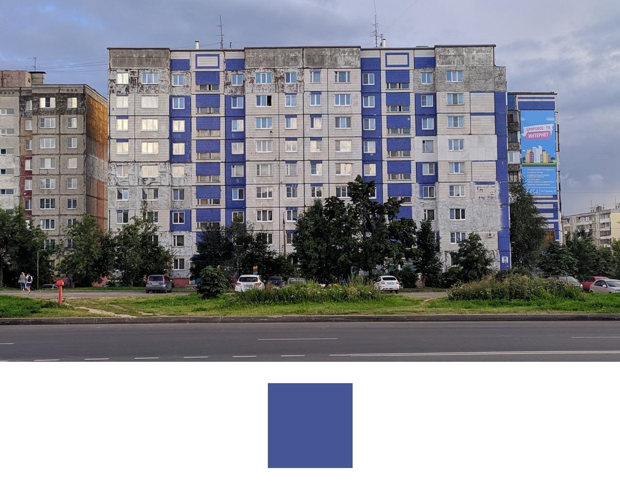 Рассказ об этапах работы над картой возраста домов Владимира - 14