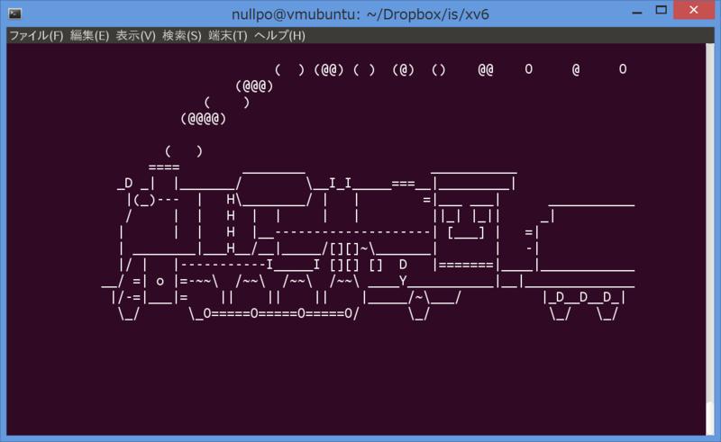 Запуск Unix-подобной ОС на самодельном CPU с помощью самодельного компилятора C - 4