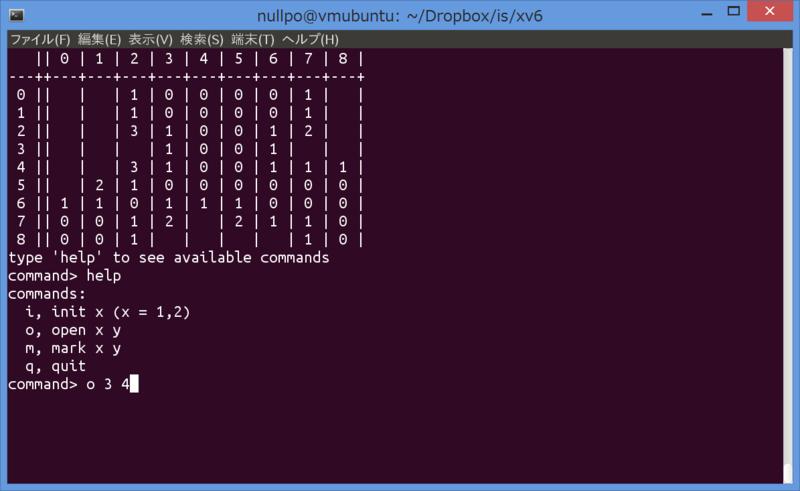 Запуск Unix-подобной ОС на самодельном CPU с помощью самодельного компилятора C - 5