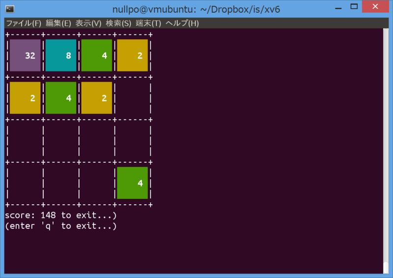 Запуск Unix-подобной ОС на самодельном CPU с помощью самодельного компилятора C - 6