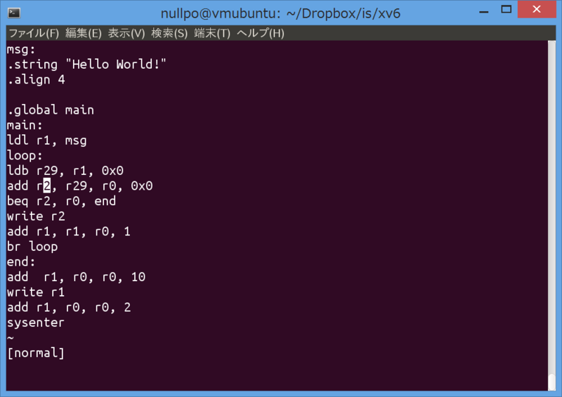 Запуск Unix-подобной ОС на самодельном CPU с помощью самодельного компилятора C - 7