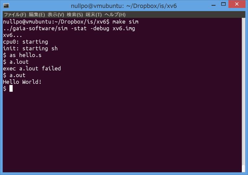 Запуск Unix-подобной ОС на самодельном CPU с помощью самодельного компилятора C - 8