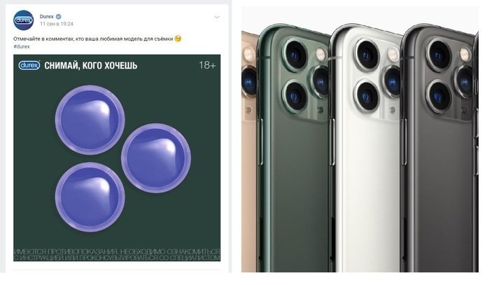 Durex использовала анонс iPhone 12 для рекламы презервативов