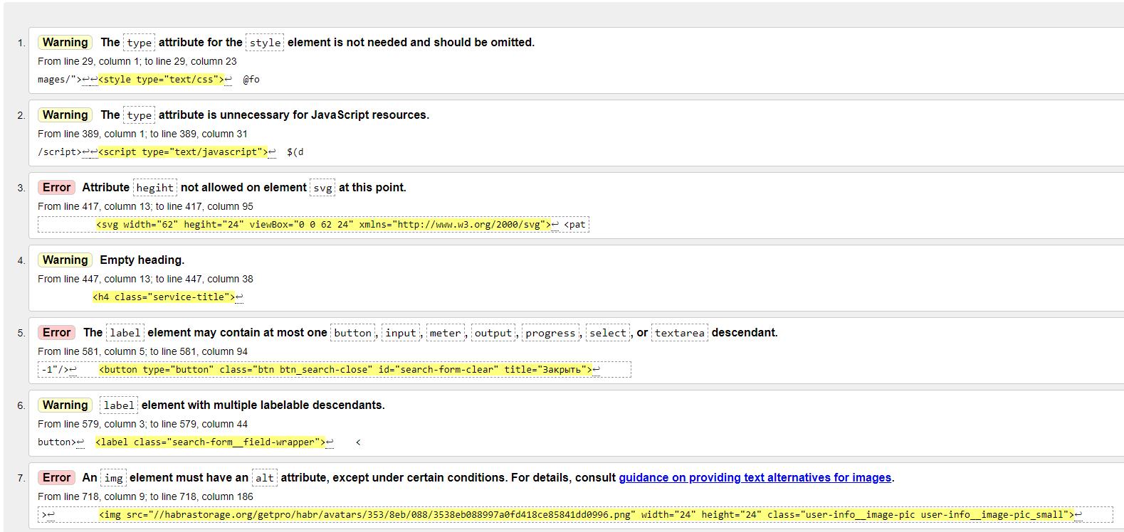 Не лайтхаусом единым: как проверить свой сайт со всех сторон - 3