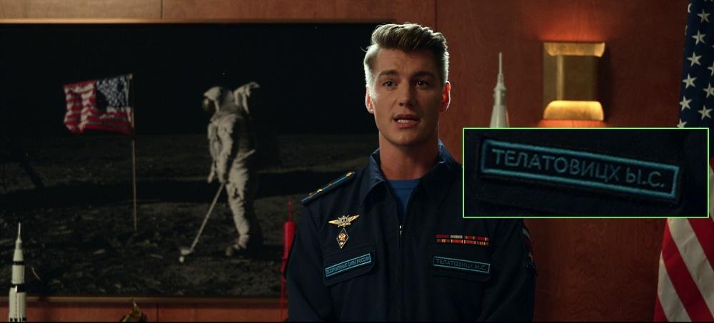 «Space Force»: Отличный трешачок для технарей - 2