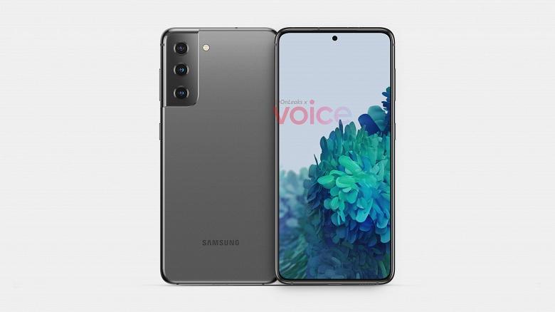 Это Samsung Galaxy S21. Первые качественные изображения смартфона показывают изменения в дизайне
