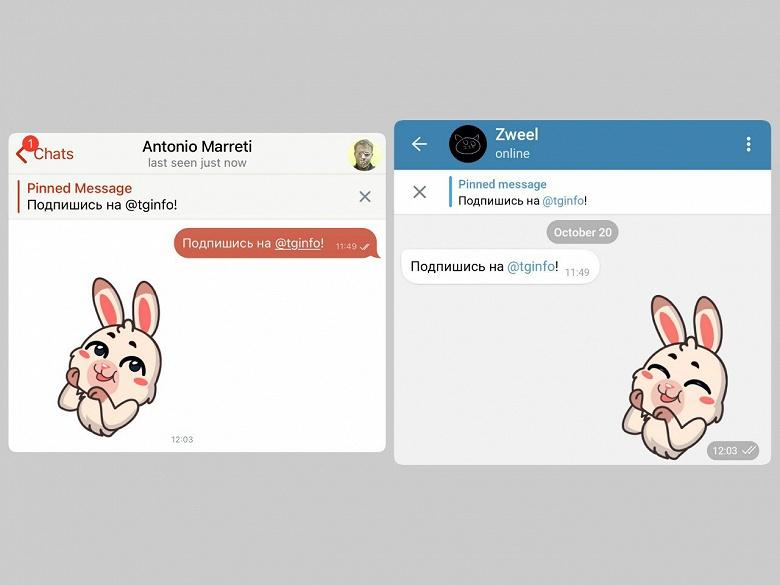 Telegram получит удобное новшество. Закрепление сообщений в личной переписке