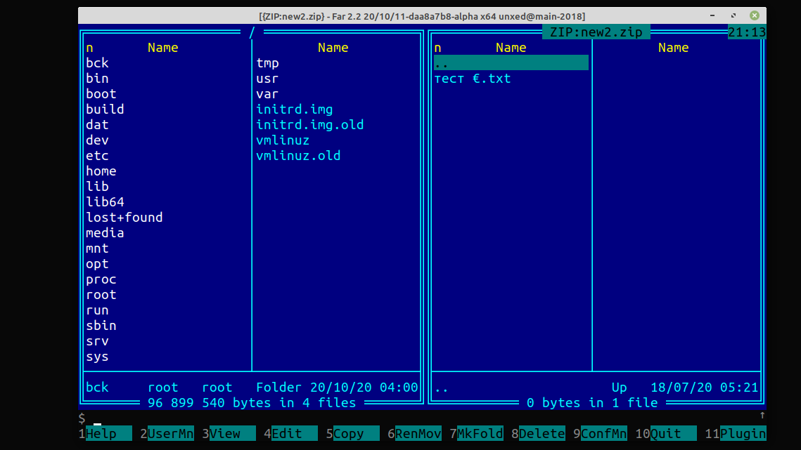 Линукс-порт Far Manager: прогресс за 4 года - 3