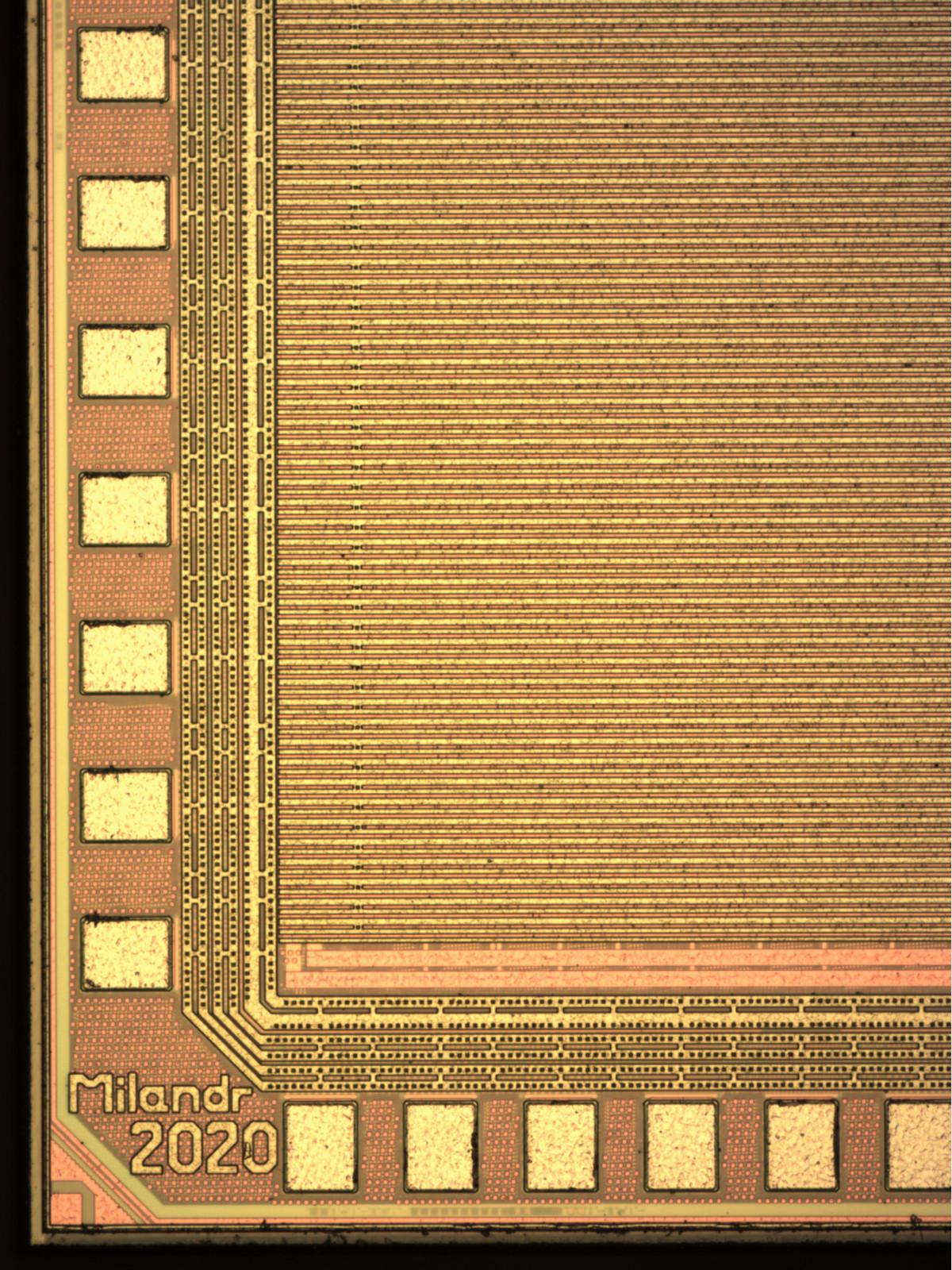 Отечественный микроконтроллер К1986ВК025 на базе процессорного ядра RISC-V для приборов учета электроэнергии - 6