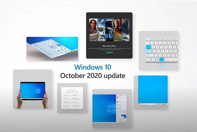 Microsoft назвала известные проблемы новой Windows 10, и одна из них приводит к «синему экрану смерти»