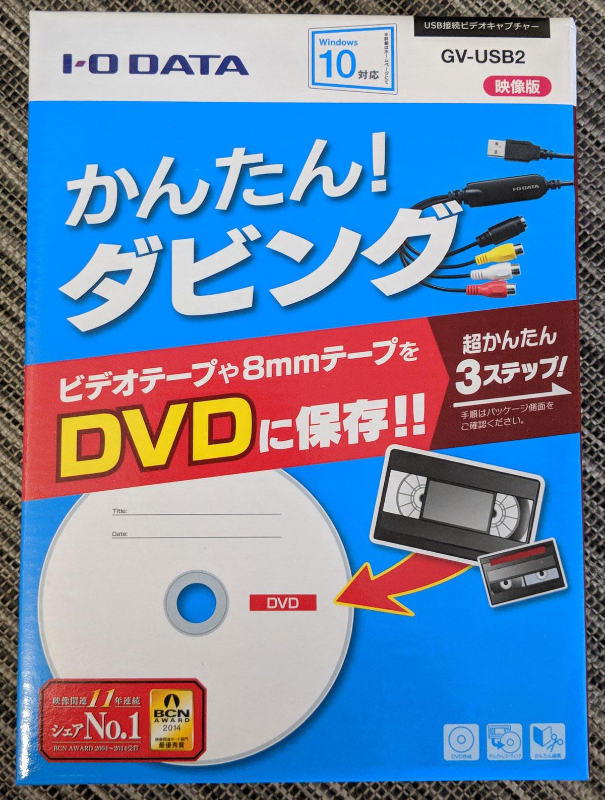 Мой восьмилетний квест по оцифровке 45 видеокассет. Часть 1 - 11