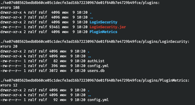 Hack The Box. Прохождение Dyplesher. Memcached, Gogs, RCE через создание плагина и LPE через AMQP - 19