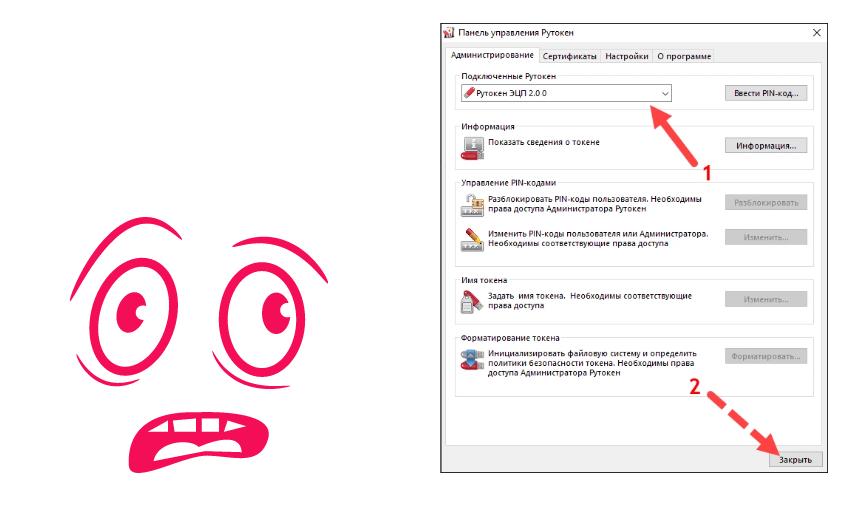 Внешний вид и скриншоты в пользовательской документации. Как надо и не надо делать - 11