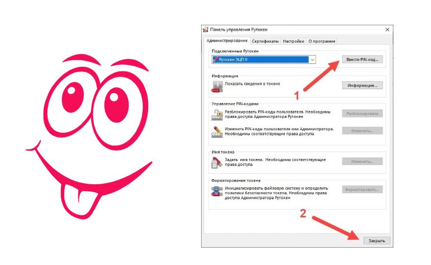 Внешний вид и скриншоты в пользовательской документации. Как надо и не надо делать - 12