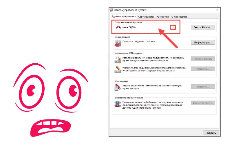 Внешний вид и скриншоты в пользовательской документации. Как надо и не надо делать - 13