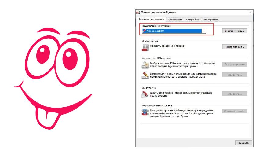 Внешний вид и скриншоты в пользовательской документации. Как надо и не надо делать - 14
