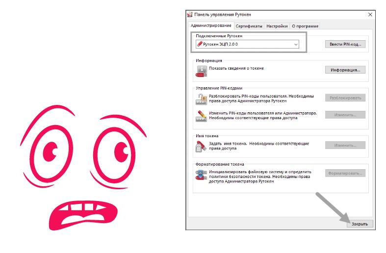 Внешний вид и скриншоты в пользовательской документации. Как надо и не надо делать - 15