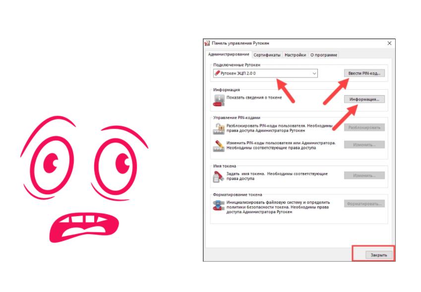 Внешний вид и скриншоты в пользовательской документации. Как надо и не надо делать - 9