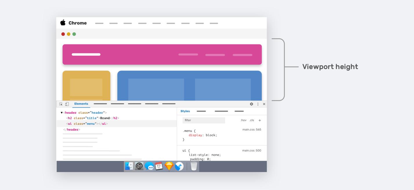 Отзывчивый веб-дизайн и учёт высоты окна браузера - 3