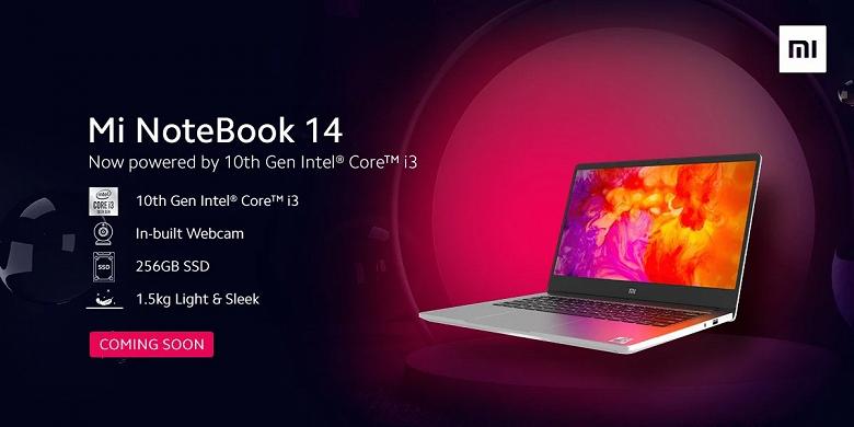 Представлен новый Xiaomi Mi Notebook 14