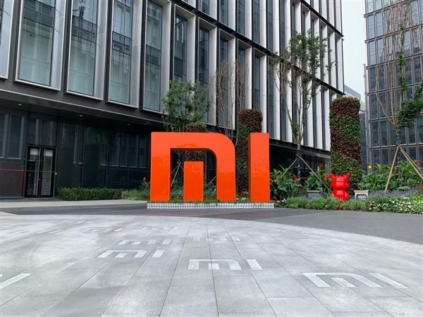 Участок для новой штаб-квартиры обошелся Xiaomi в 79 млн долларов