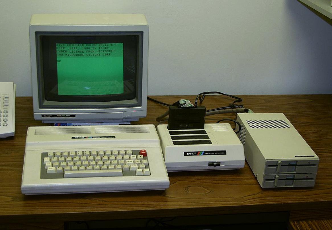 Ускоряем на 70% игру на процессоре в 1 МГц - 1