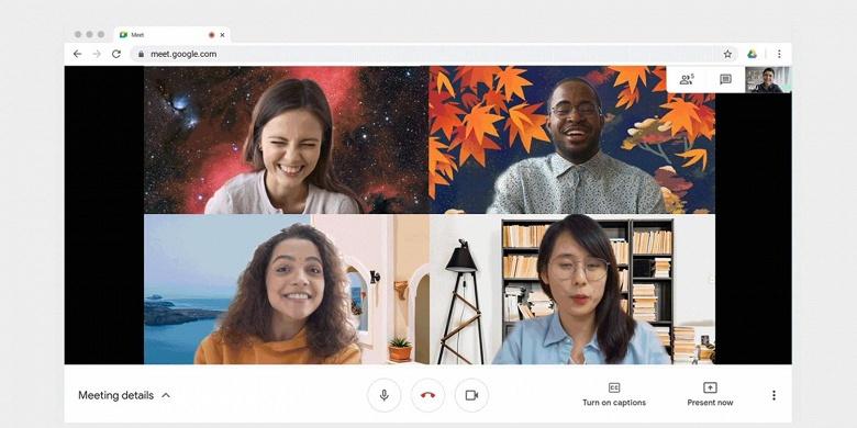 В Google Meet пользователям разрешили настраивать фон