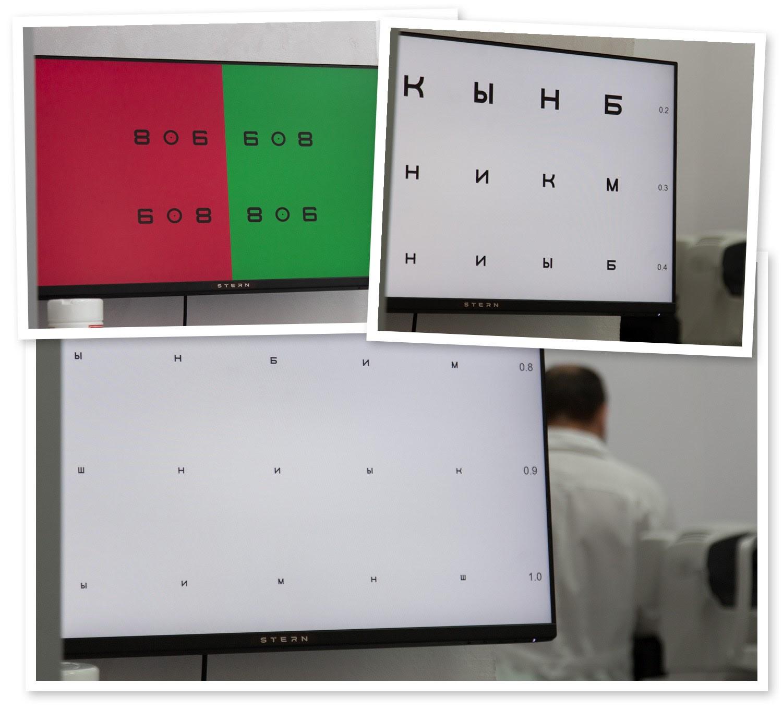 Sub-Zero против катаракты или как восстановить зрение в 60+ - 7