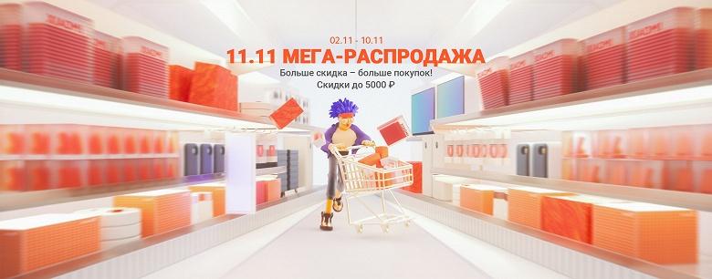 Xiaomi урезала цены на телевизоры и смартфоны в России
