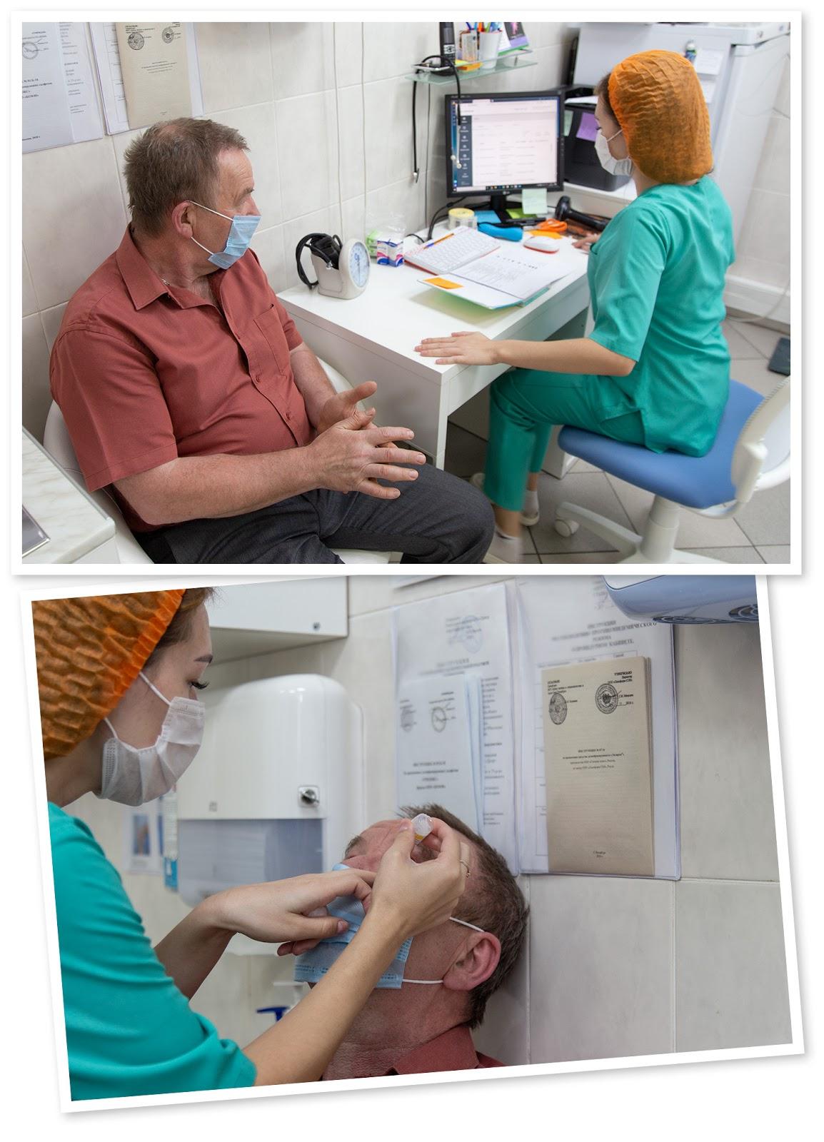 Операция «Глаз»: руки, линза и алмаз. Контрнаступление на катаракту - 2