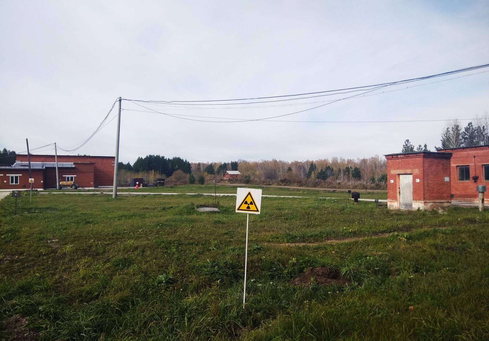 Подземное захоронение жидких радиоактивных отходов - 10