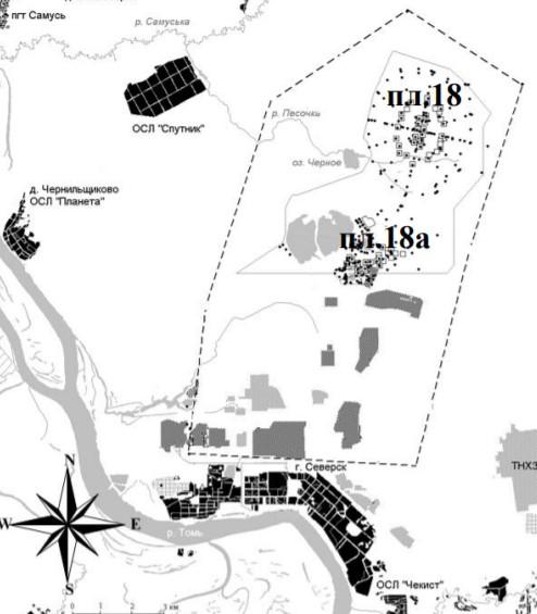 Подземное захоронение жидких радиоактивных отходов - 4