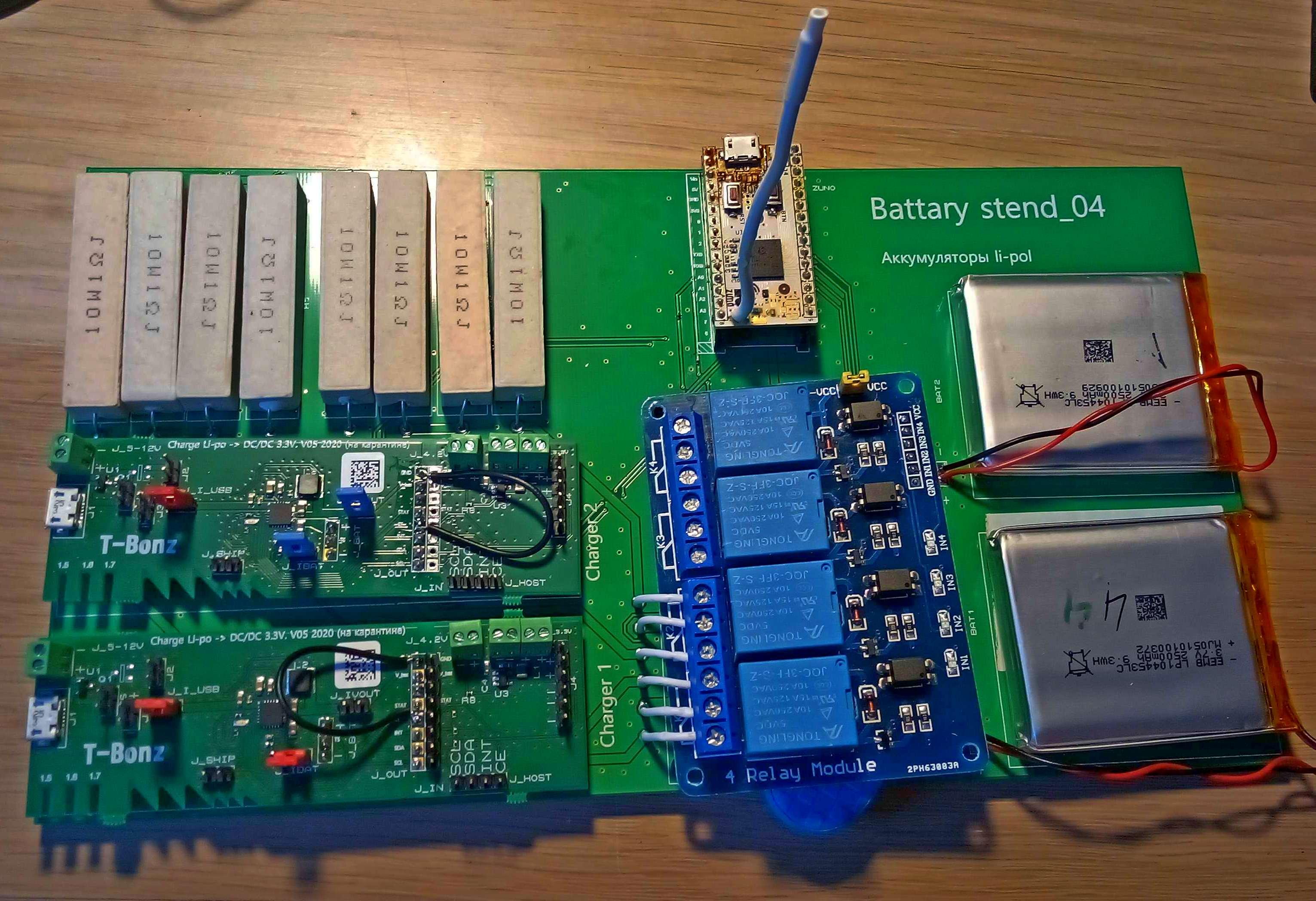 Выбор элементной базы для аккумуляторного питания небольшого устройства - 1