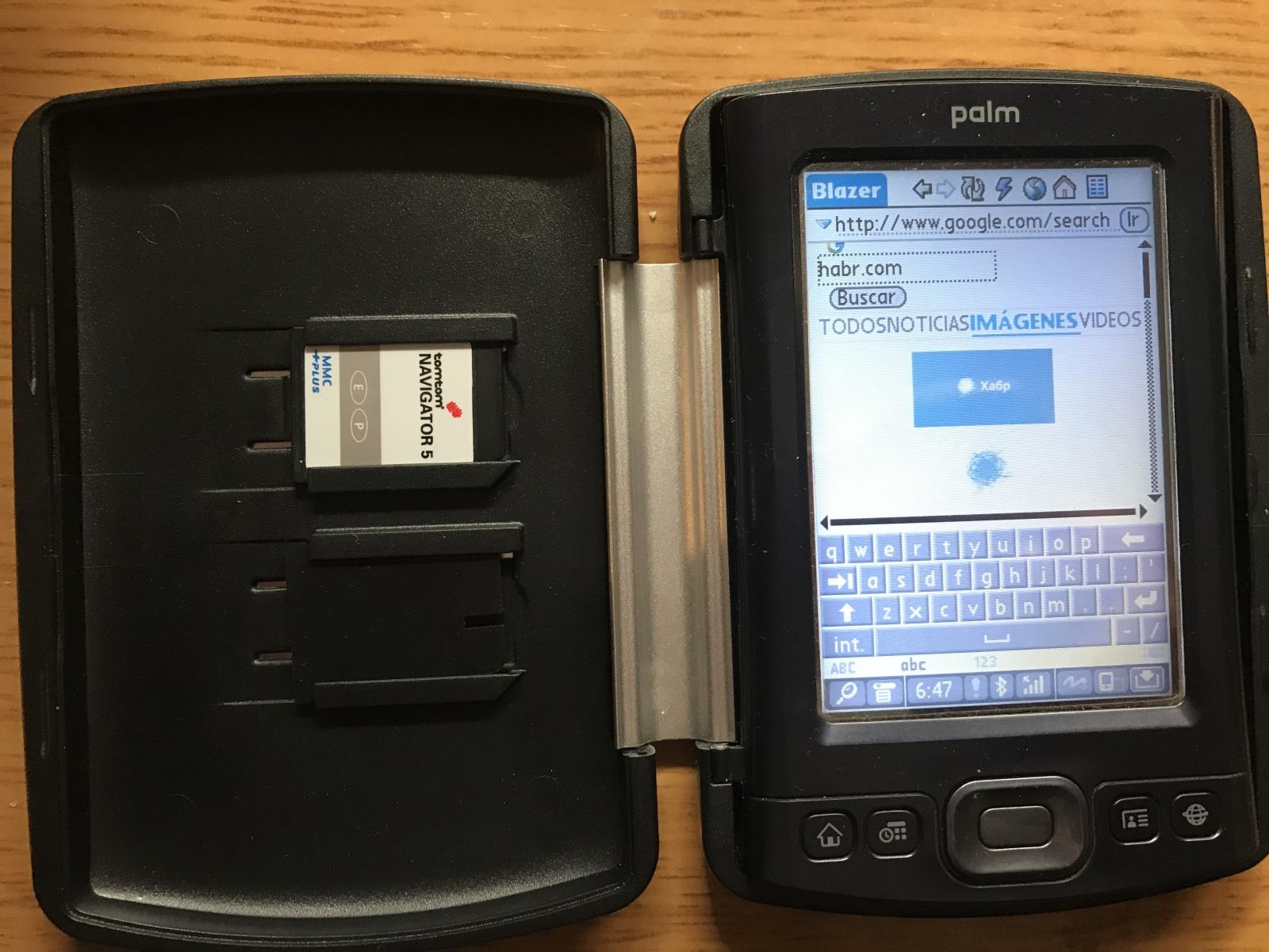Palm TX — редкий гость в 2020 году. Восстанавливаем аккумулятор и подключаемся к сети интернет - 9
