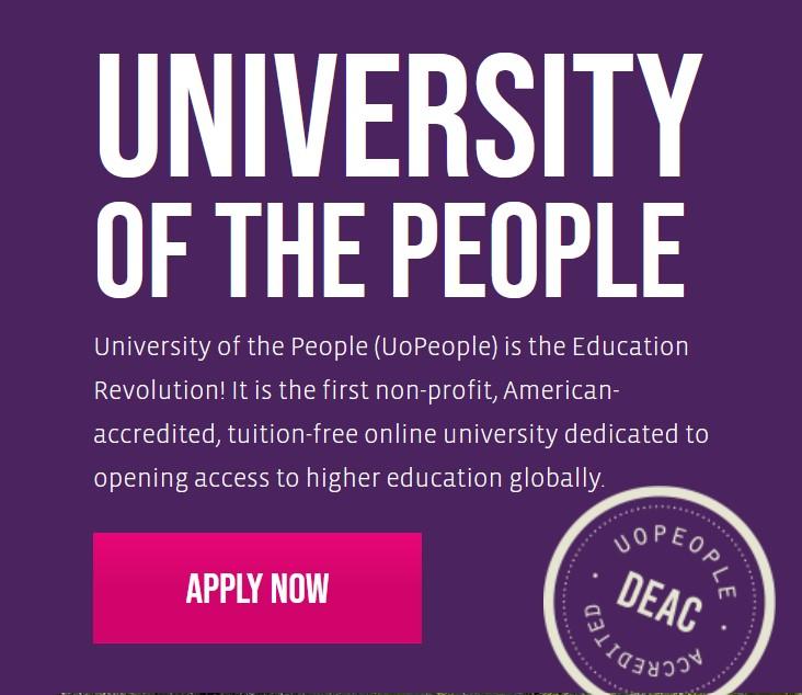 Доступное американское высшее образование - 1