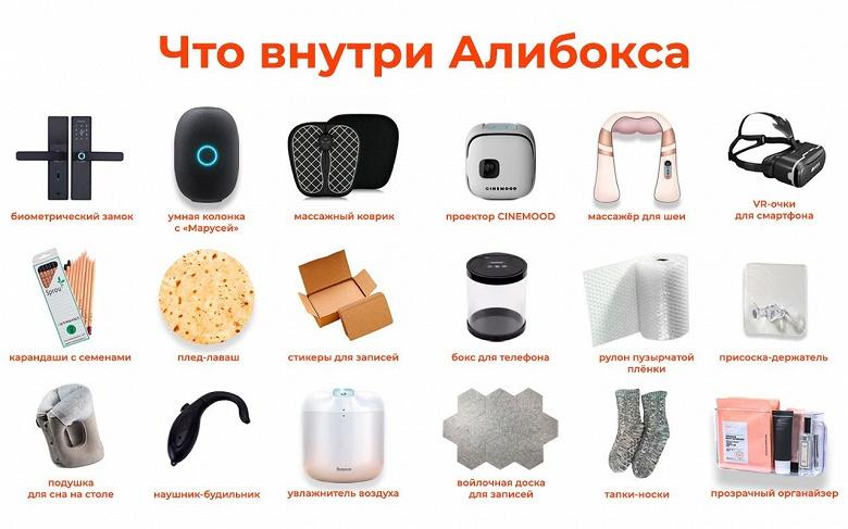 AliExpress исполнил мечту многих россиян на самоизоляции. Капсула для уединения в квартире