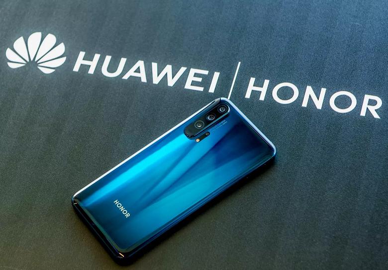 Подробности о продаже Honor компанией Huawei. Все сотрудники могут уйти с хорошей компенсацией или остаться в новой компании
