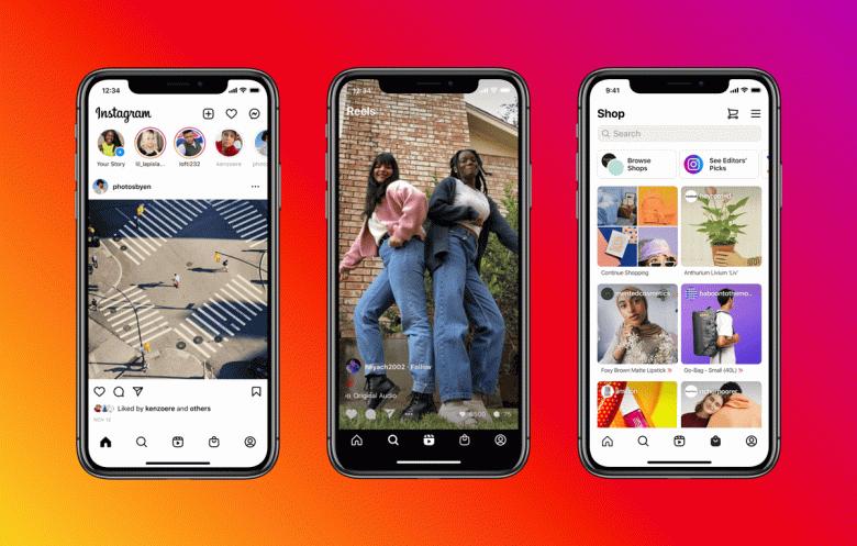 Большие изменения в Instagram. На главной странице появились две новые вкладки