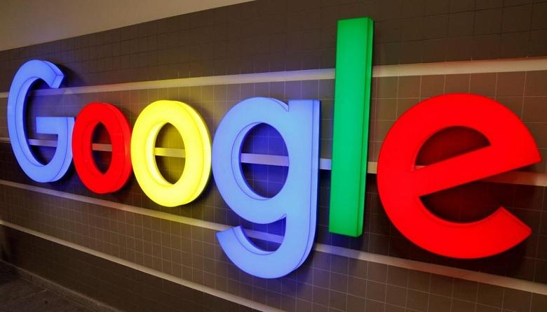 Группа из 165 представителей отрасли призвала европейских антимонопольщиков быть с Google построже - 1