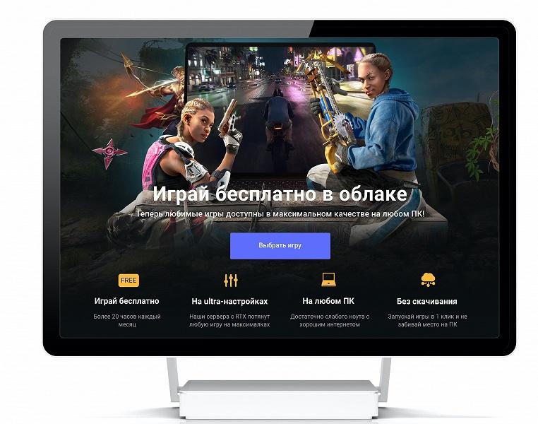 Бесплатные игры Ubisoft и других разработчиков для россиян. В России запустили новый облачный игровой сервис