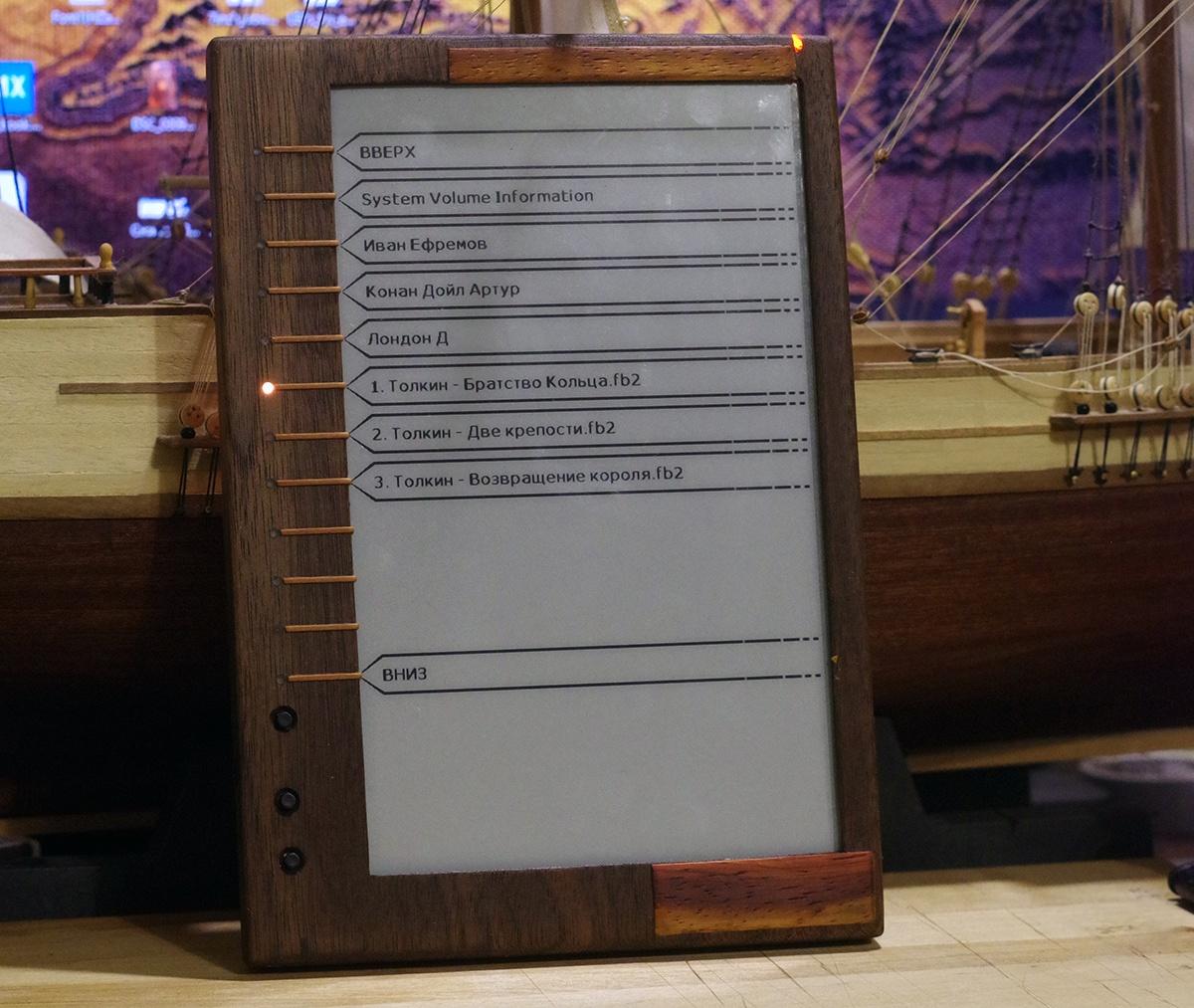 Электронная книга своими руками на STM32H750 от А до Э - 1