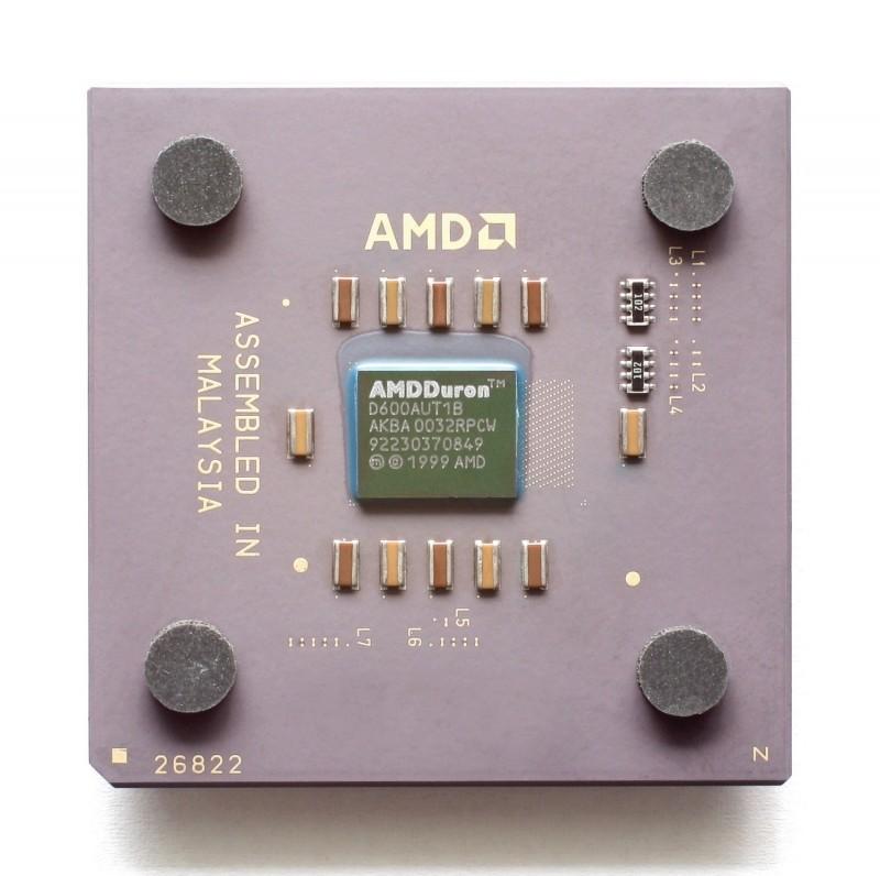 Самые разгоняемые процессоры, которые запомнились надолго - 5