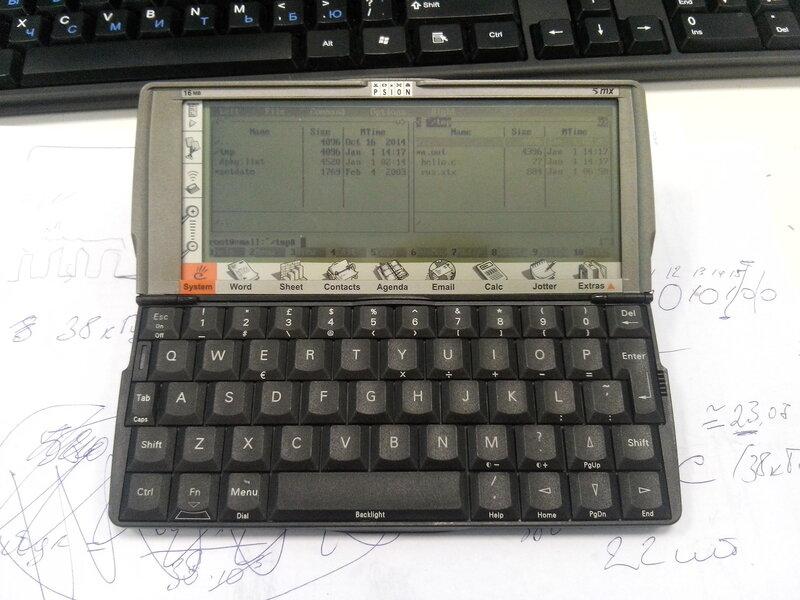 Psion 5mx и аппаратные развлечения с linux - 1
