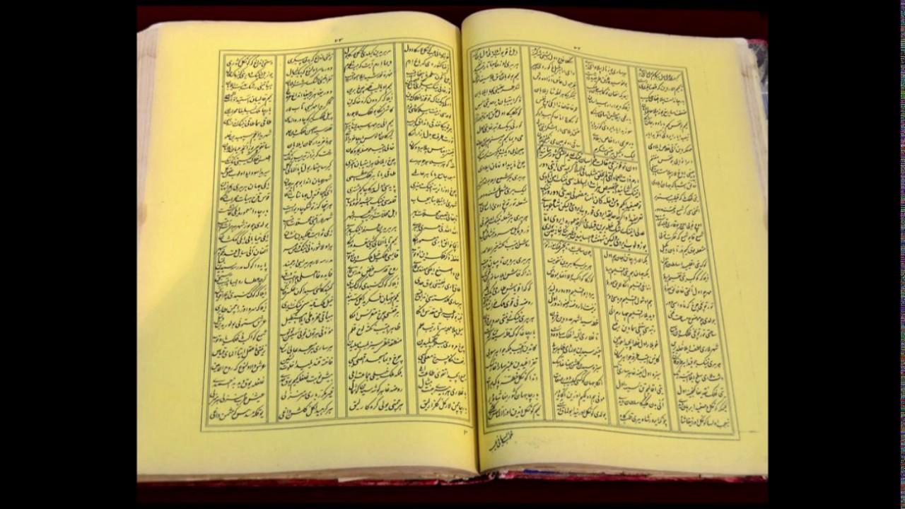 Как кыргызский язык стал «русским» и почему это закономерно - 2