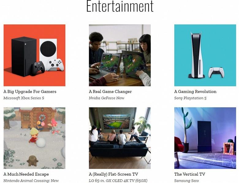 PlayStation 5 вошла в число 100 лучших изобретений 2020 года