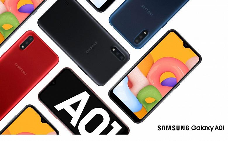 Новый супербюджетник Samsung радует характеристиками. Galaxy A02 получит большой аккумулятор, нормальную зарядку и платформу Qualcomm